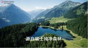 瑞士卢森家具板材:安全环保的选择!