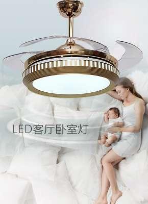 隐形led遥控风扇灯简约大气吊扇灯客厅卧室餐厅电风扇灯